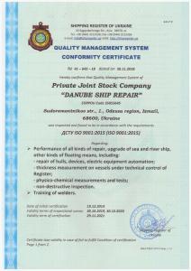 англ вариант сертификат соотв.системы упр.качеством новый до 2021 Страница 1