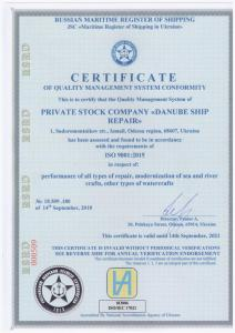 Certificate of quality management system conformity page 1
